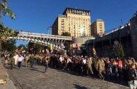 На марш националистов в Киеве вышло 3 тыс. человек (добавлены фото)