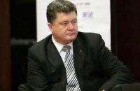 Порошенко: нет разницы между событиями в Украине и 11 сентября в США