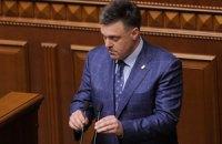 """""""Свобода"""" требует возбудить уголовное производство против Азарова"""