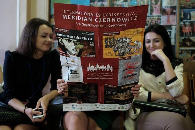 У Чернівцях відбувся шостий поетичний фестиваль Meridian Czernowitz (фото)
