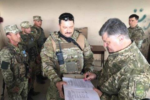 Порошенко подписал указ о демобилизации во время поездки на передовую
