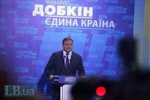 Добкин сказал, когда начнет говорить на украинском языке