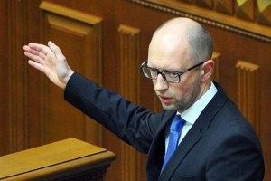 Украина готова к взаимоприемлемому решению газового конфликта, - Яценюк