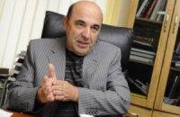 Рабинович пообещал миллион за информацию о подрывнике