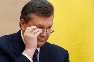 Порошенко подписал закон о заочном осуждении Януковича