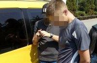 Инструктора Нацгвардии поймали на продаже наркотиков в Киеве