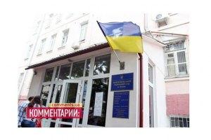 Шевченковский райсуд Киева отремонтируют почти за 9 млн грн
