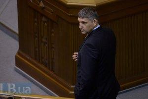 Мирошниченко сложил полномочия представителя Президента в Раде