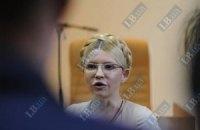 С понедельника Тимошенко сможет посещать личный массажист