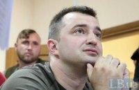 Суд восстановил в должности прокурора сил АТО Кулика