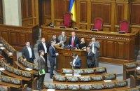 Два парламенти, два уряди… дві України?