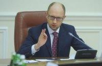 Яценюк просит воздержаться от участия в массовых акциях 9 Мая