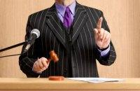 В Иране объявили об аукционе по продаже имущества приговоренного к казни миллиардера