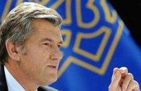 В Киеве проходит пресс-конференция Ющенко