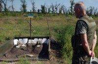 Дев'ять військових загинули за добу на Донбасі (оновлено)