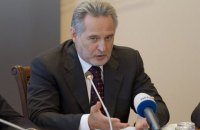 Фирташ начал процедуру взыскания с ОПЗ $251 млн
