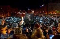 В разных городах Украины почтили память Кузьмы Скрябина