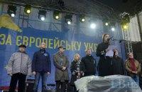 Луценко обещает заблокировать Кабмин и Раду