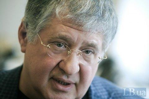 """Коломойский: """"Приватбанк"""" никогда не станет предметом шантажа власти"""