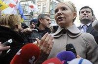 Тимошенко попросилась в Литву