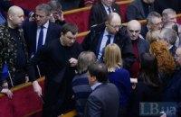"""Объединенная оппозиция поддержала проект """"мирного"""" соглашения с Януковичем"""
