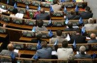 Рада согласилась изменить Госбюджет-2013 ради «Нафтогаза»