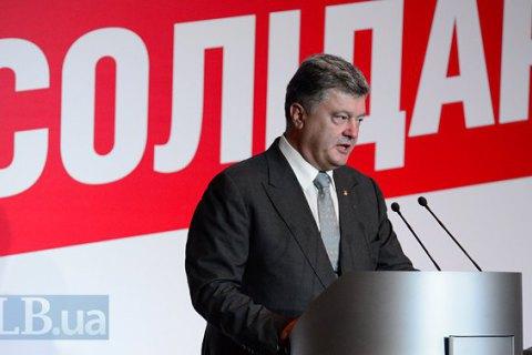 Порошенко отверг просьбу Запорожского облсовета об особом статусе