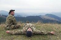 Карпати для ветеранів