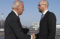 "Яценюк назвал Байдена ""великим вице-президентом США"""