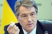 Ющенко посетит Сербию для участия в саммите глав государств Центральной Европы