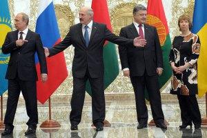 Порошенко поблагодарил Беларусь за поддержку украинской независимости
