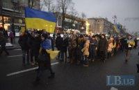 Киевские студенты провели марш в годовщину разгона Майдана