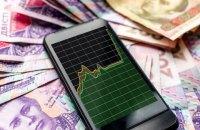 НБУ намерен запретить расчеты наличными свыше 50 тыс. гривен