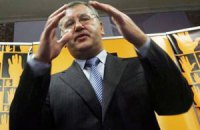 К партии Гриценко присоединится Украинская партия