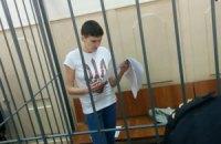 Российский суд продлил арест Савченко