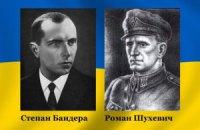 Во Львовской области разрушили памятники Бандере и Шухевичу