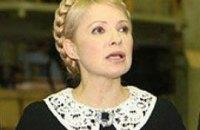Тимошенко обещает кредиты на авто под 5 %