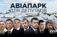 Реальный рост экономики, депутатский авиапарк и проект бюджета-2017