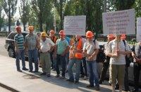 Отель Hilton в Киеве пикетировали строители с требованием выплатить долги