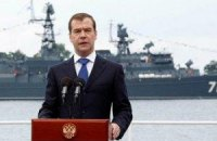 """Медведев не полетел в Крым из-за отказа Киева объединять """"Нафтогаз"""" с """"Газпромом"""""""