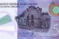 50 никарагуанских кордоб