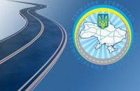 """На главу """"Укравтодора"""" напали одесские бизнесмены"""