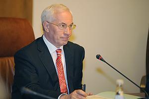 Азаров дал академии Кивалова 12 млн грн