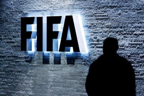 FIFA расформировала комиссию поборьбе срасизмом