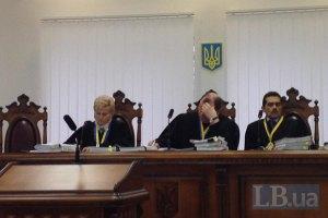 Суд начал рассмотрение жалобы Луценко