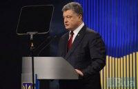 Порошенко заявил, что не беспокоится за свой рейтинг