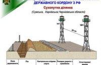 """Кабмин готовит для проекта """"Стена"""" еще 6 миллионов евро"""