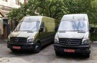 США передали Украине три медлаборатории на колесах для АТО