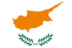 Кипр откроет посольство в Киеве