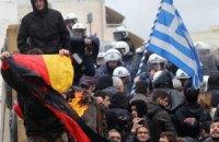 """""""Вихід Греції з зони євро неминучий"""", - німецький депутат"""